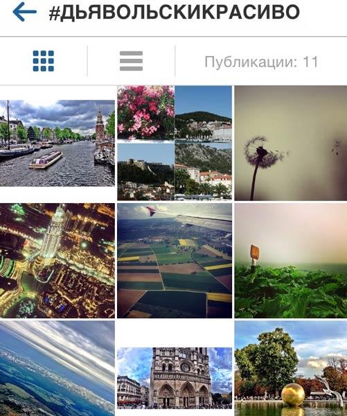 В официальном аккаунте iXBT.com в Instagram продолжается конкурс на лучшую фотографию!
