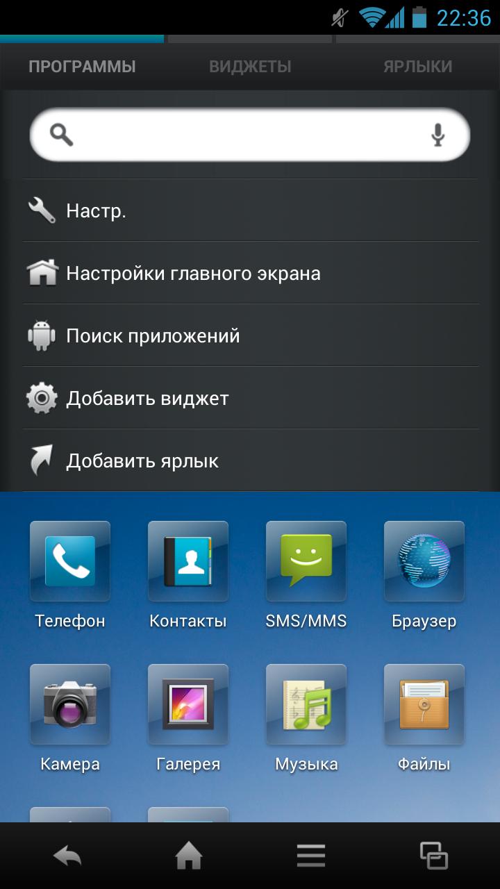 Красивый и приятный. Обзор смартфона Sharp SH837W