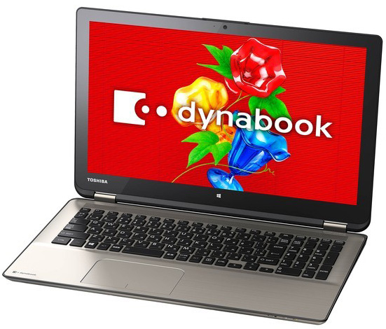 Toshiba dynabook P75