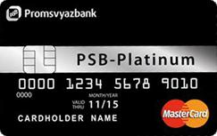 Кто лучше: сравниваем 5 популярных кредитных карт