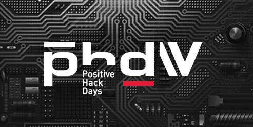 Лаборатория «На шаг впереди» на Positive Hack Days 2014