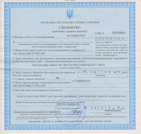 Легальная минимизация налогов в Украине для ИТ компаний