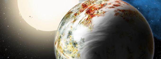 Мега Земля