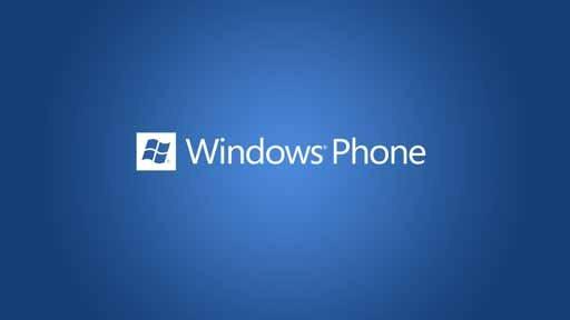 Меня не устраивает Windows Phone