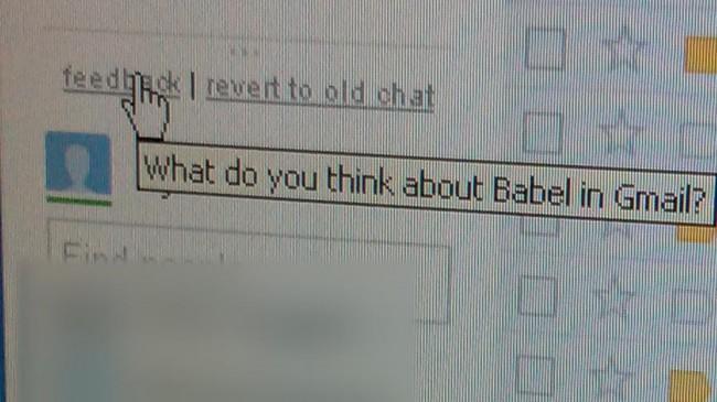 Мессенджер Google Babel становится все реальнее