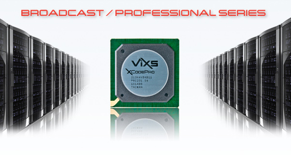 Чипы XCode Pro 120 уже доступны для заказа