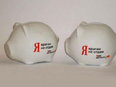 Миндоходов Украины возьмется и за другие платежные системы, включая «Яндекс.Деньги»