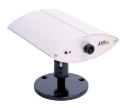 Мировой лидер отрасли IP видеонаблюдения поддержал Ivideon