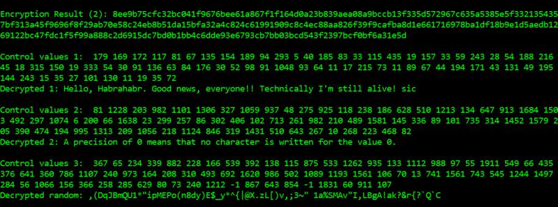 Многозначное шифрование с использованием хеш функций: продолжение