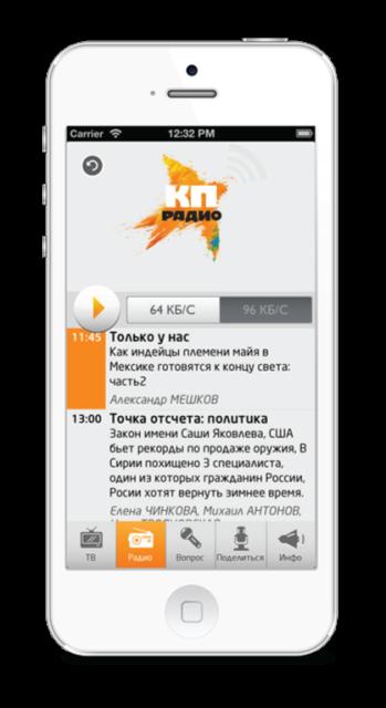 Мобильная разработка для СМИ. Азы, которые надо знать