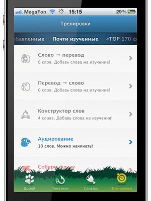 Мобильные апдейты для изучающих английский c LinguaLeo: iPhone, WinPhone и… долгожданный Android!