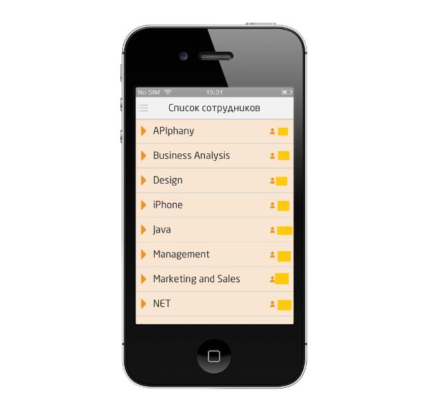 Мобильный Timeline корпоративной жизни для iPhone. Приглашаем высказаться!