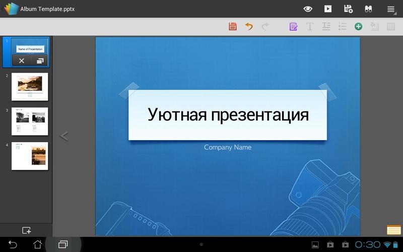 Мобильный офис из планшета или обзор Polaris Office