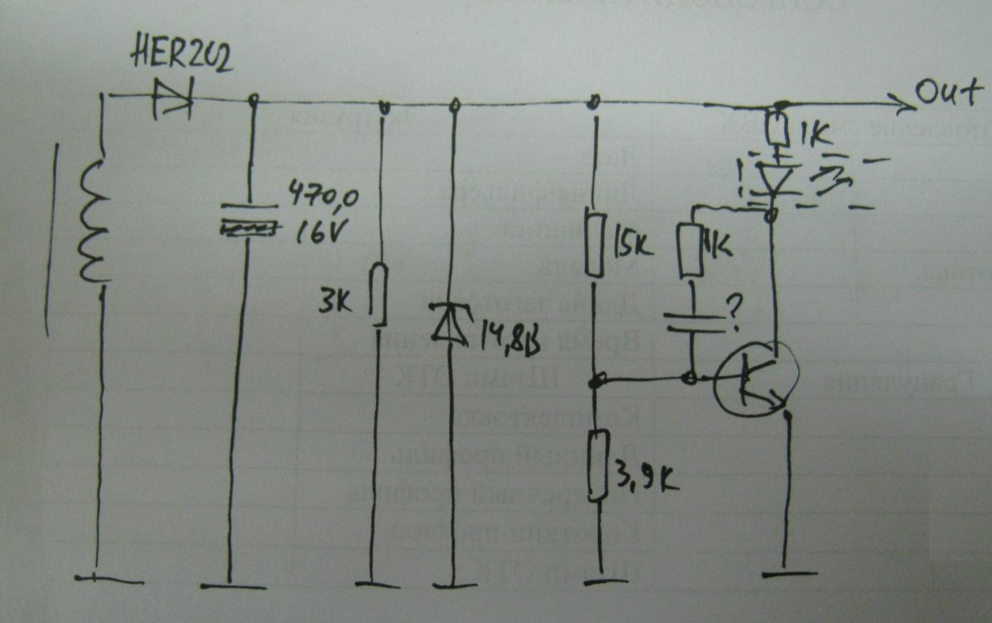 Моддинг импульсного блока питания ARPV SC1E 12005T