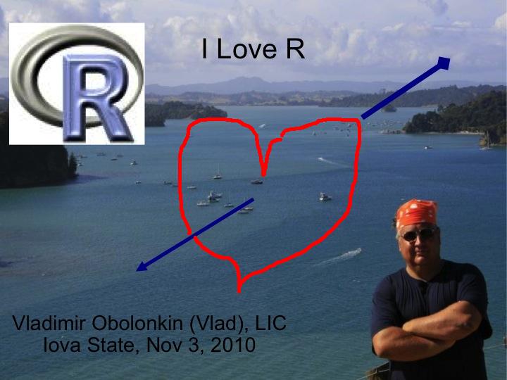 Мой опыт введения в R или «I Love R»