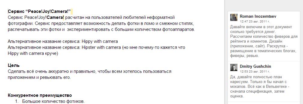 На пути к банкротству: Lomo Camera