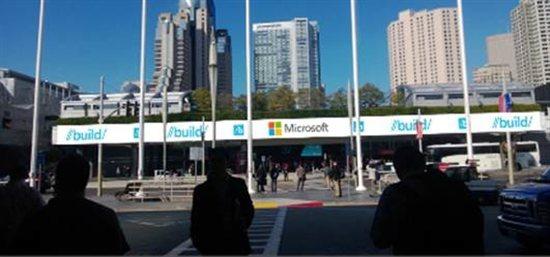 Начинается главная конференция Microsoft — Build