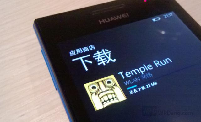 Найден способ установки эксклюзивных приложений Nokia на любой смартфон с WP