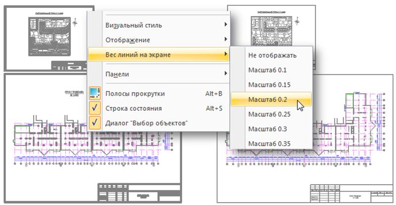 nanoCAD 3.7 vs 4.0 – оптимизация работы (часть №2)