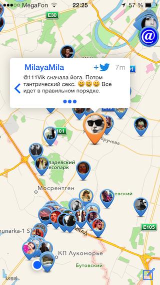 Наш луна парк с разговорчиками и картой (Meetweet)