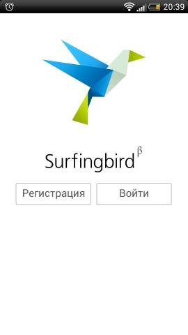 Наши приложения