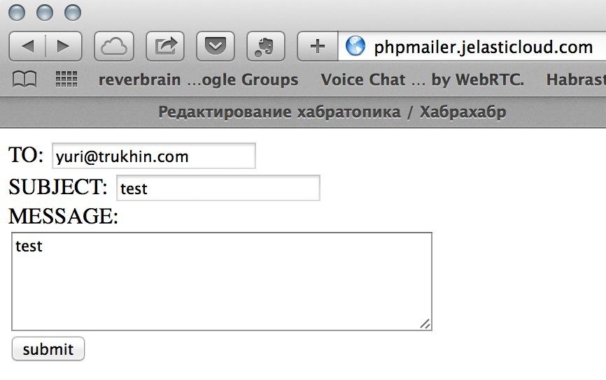 Настраиваем собственный SMTP сервер на платформе Jelastic в облаке InfoboxCloud