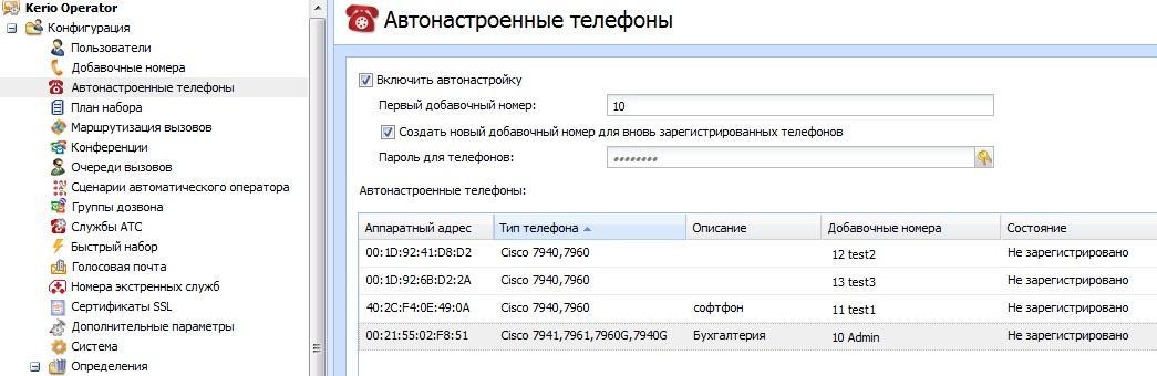 Татарские поздравления с юбилеем аудио