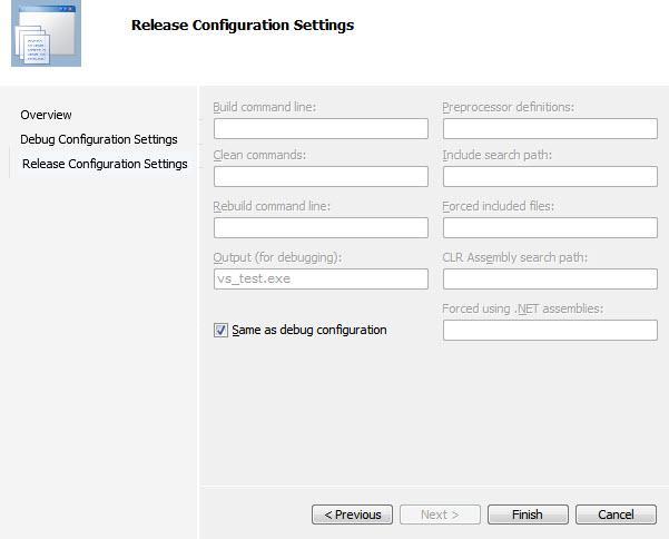 Настройка Visual Studio 2010 для компиляции при помощи gcc по ssh