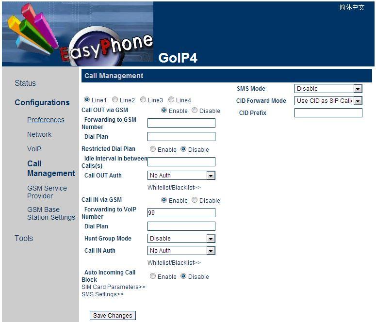 Настройка Voip GSM шлюза Hybertone GoIP4 и Asterisk PBX c помощью FreePBX