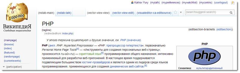 Настройка пользовательского интерфейса в стиле MediaWiki