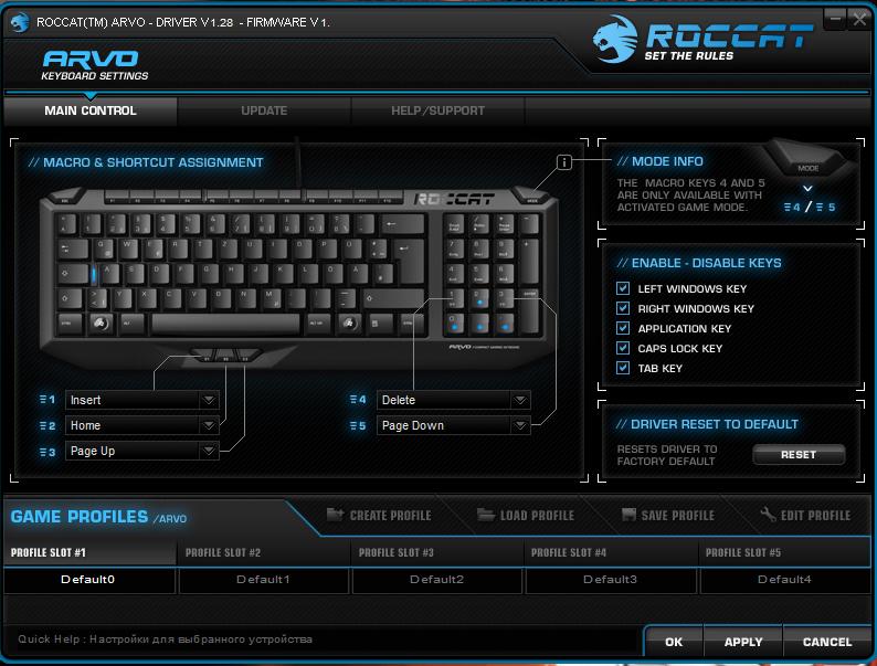 Небольшой обзор большого компьютера Acer Predator