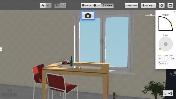 Неигровое применение Unity3D и Oculus Rift