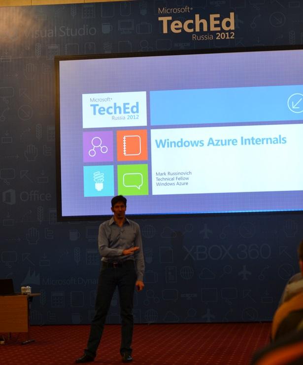 Немного о конференции Microsoft TechEd 2012