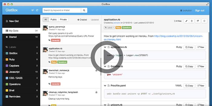 Несколько интересностей и полезностей для веб разработчика