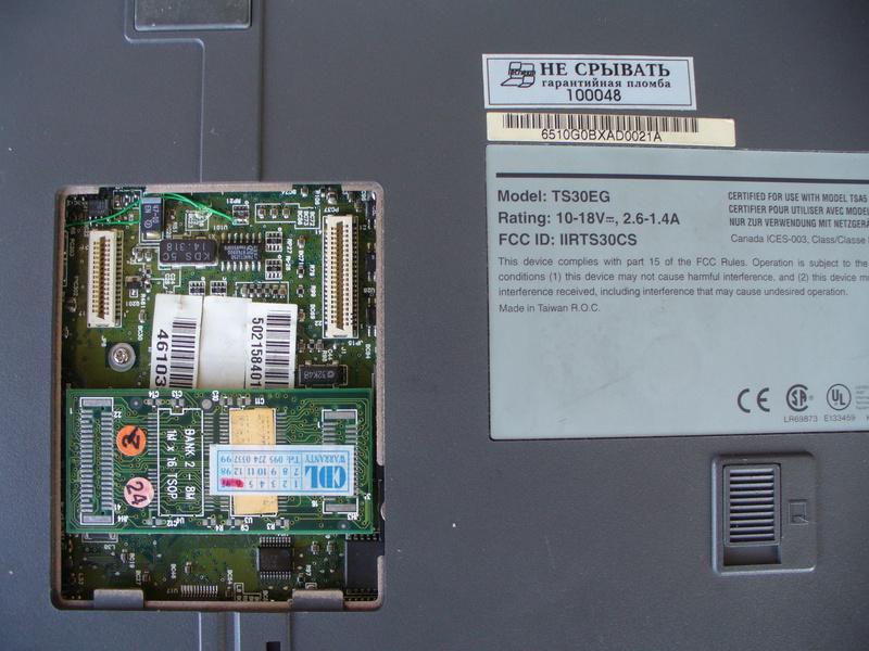 Ноутбук Compal TS30EG (AMD 80x586, 8 Mb RAM)