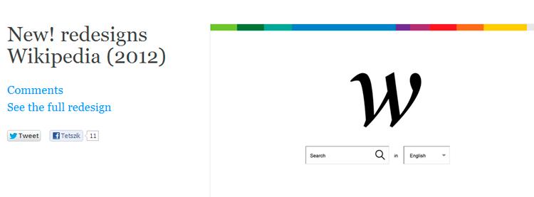 Новое для веб дизайнера за сентябрь 2012