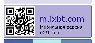 Новое на сайте iXBT.com: добавлена оценка новостей, дополнена навигация, появилась интеграция с социальными сетями