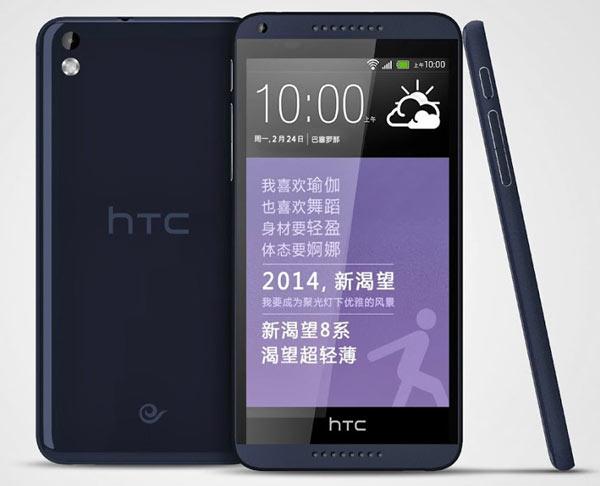 Ожидается, что смартфон HTC Desire 8 будет поставляться с ОС Android 4.4 KitKat и оболочкой HTC Sense UI 6.0