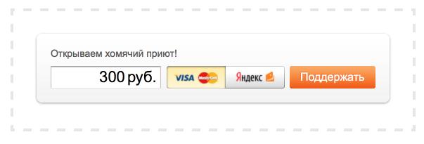 Новые кнопки и единое платёжное решение Яндекс.Денег: два бесплатных семинара в Москве