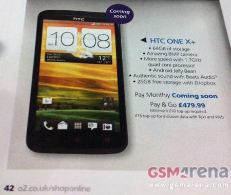 HTC One X+ нашел себе место в печатном каталоге оператора O2 UK