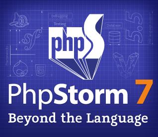 PhpStorm 7: за пределами языка