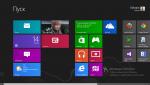 О некоторых особенностях Windows 8 и WinRT(метро) приложений