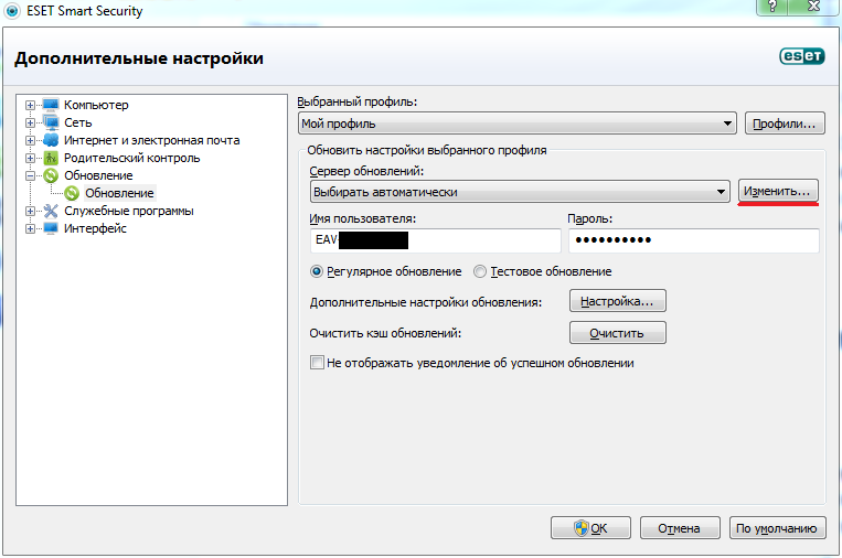 Обновление ESET NOD32 Antivirus/Smart Security через Dropbox
