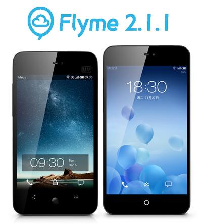 Обновление Meizu MX и Meizu МХ2 до Flyme 2.1.1