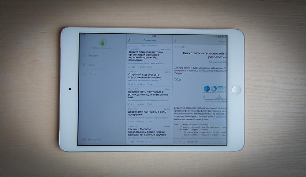 Обновление iOS версии мобильного приложения Хабрахабра
