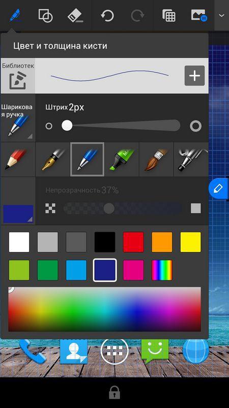 Обзор ASUS Fonepad Note 6