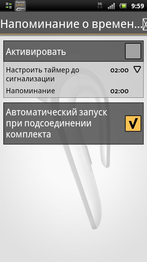 Обзор Bluetooth спикерфона Parrot MINIKIT Neo: разговор «без рук» в машине