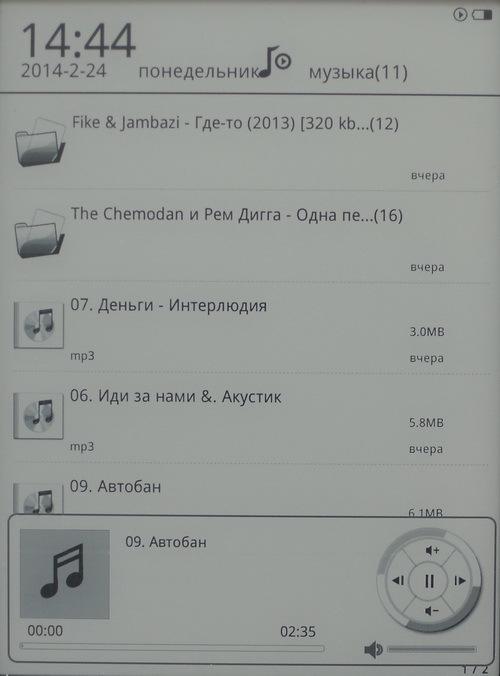 Обзор Digma R60G: недорогой ридер с экраном Pearl HD и подсветкой