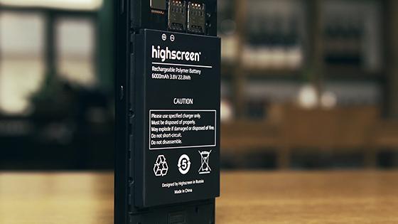 Обзор Highscreen Boost 2: две недели без розетки*
