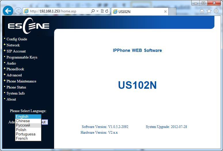 Русский язык в веб-интерфейсе телефона